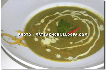 سوپ کدو سبز مطبخ خاله خانم